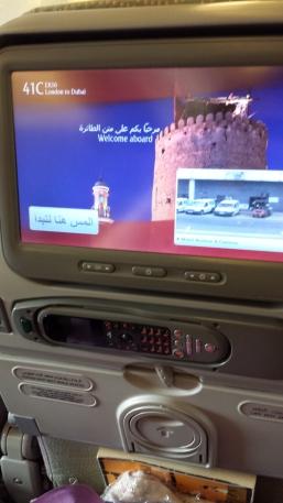 Emirates entertainment