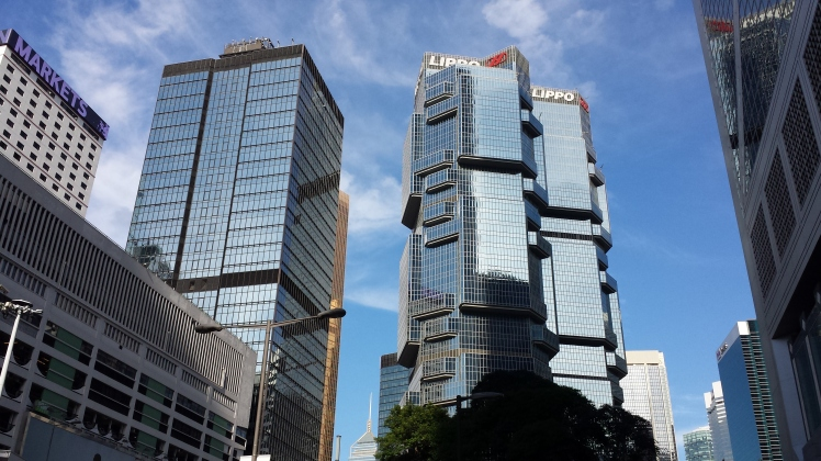 Lippo Centre (Supposedly koalas are hugging the tower)